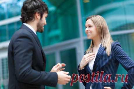 10 психологических приемов, чтобы завоевать расположение любого человека