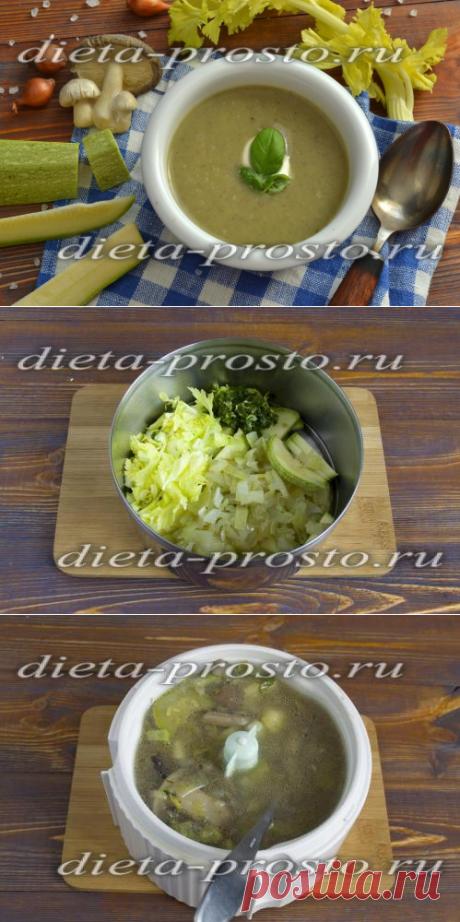 Грибной суп-пюре из замороженных грибов: рецепт с фото