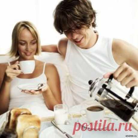Взаимоотношения, ведущие в брак - Любовь и отношения
