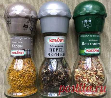 Простой способ открыть «одноразовую» мельницу для перца — вечная жизнь Kotanyi | Люблю Себя