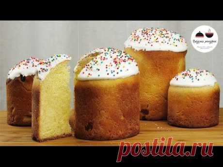 КУЛИЧИ  Наш семейный рецепт  Секреты приготовления вкусных куличей  Easter cupcake