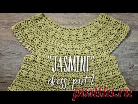"ПЛАТЬЕ КРЮЧКОМ ""JASMINE"" / МАСТЕР-КЛАСС, 2 часть / HOW TO CROCHET BEAUTIFUL DRESS"