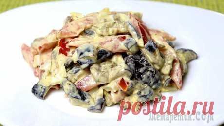 Салат с баклажанами Попробуйте этот вкусный и сытный салат с насыщенным вкусом и ароматом итальянских трав!Ингредиенты:Баклажан – 1 шт.Помидор – 1 шт.Яйца отварные – 3 шт.Чеснок – 1 зубчикПриправа «Итальянские травы...