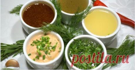 Главное в салате — это.. соус! 10 рецептов легких соусов! Предлагаем несколько проверенных и вкуснейших заправок для салатов, которые могут не просто заменить майонез, но и сделают ваше блюдо намного вкуснее и оригинальнее!