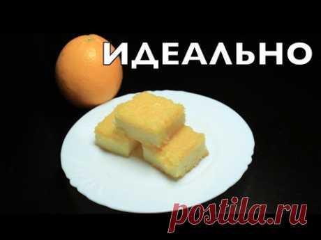 Апельсиново- Творожное НАСЛАЖДЕНИЕ! Простой вкусный ДЕСЕРТ/ Дело Вкуса