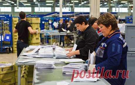 Заказное письмо Подольск-80 - что это за почтовое извещение