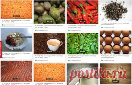 De los 11 productos que bajan el apetito sin daño para la salud