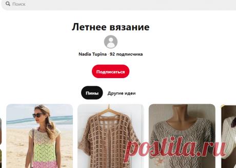 (2779) Pinterest