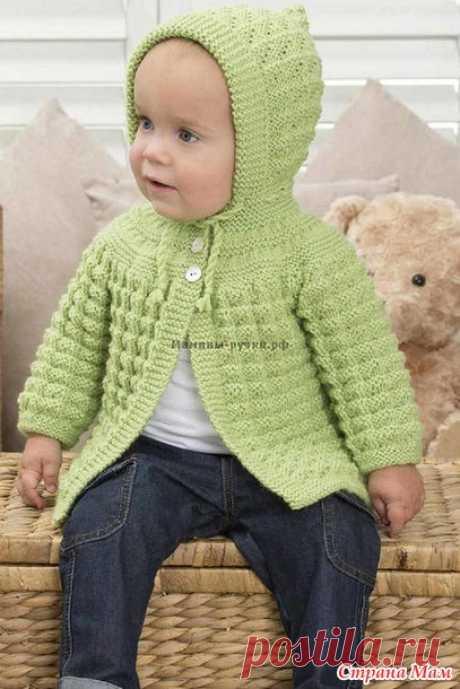 Жакетик с капюшоном для малыша - Вязание - Страна Мам