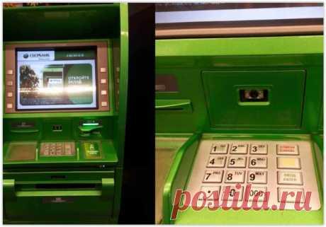 Делюсь способом, который поможет вернуть съеденную банкоматом карту за минуту! Простая хитрость поможет вернуть карточку, которую «съел» банкомат.