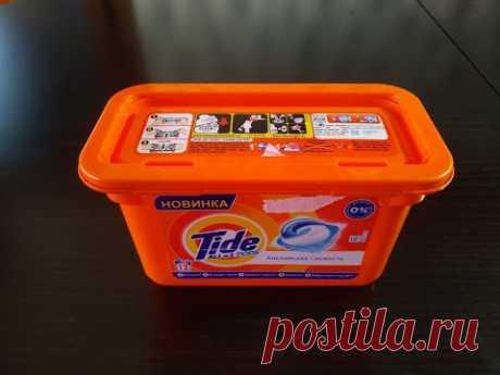 Не выбрасывайте контейнеры от порошка, из них можно сделать классную самоделку для кухни!