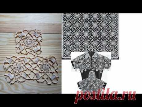 Motiv crochet patterns Openwork motif from the magazine Duplet Старинное кружево