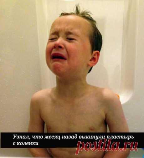 От чего плачут дети? (смешная подборка)