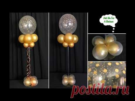 Confetti Balloon Centerpiece With Lights