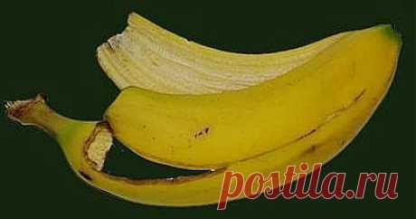 Банан съедим, а кожуру используем по назначению..