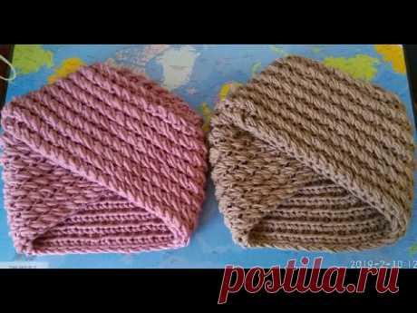 Один из простых способов вязания шапочки-чалмы, которая разнообразит гардероб любой стильной женщины
