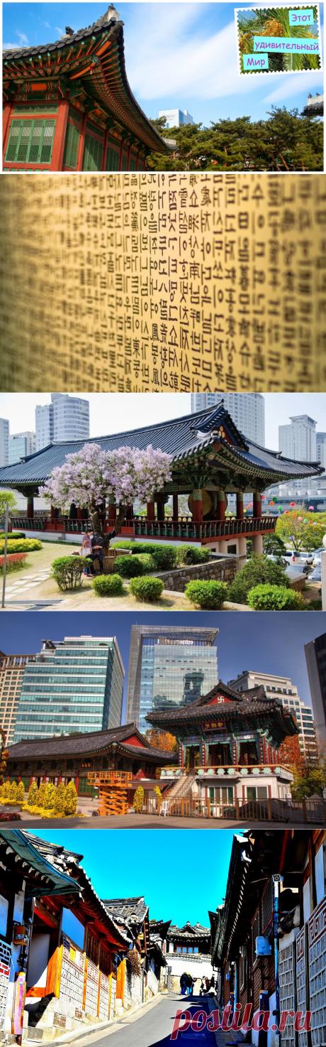 10 красивых русских имён на взгляд корейцев. Какие имена нравятся корейцам и почему? (часть 1)