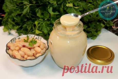 Если дома есть баночка фасоли, готовлю из неё соус за 5 минут: отличная замена майонезу, а главное, полезнее и вкуснее (делюсь) | Мастерская идей | Яндекс Дзен