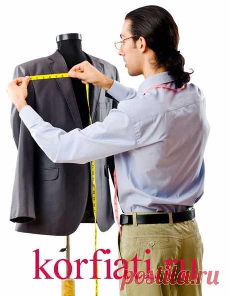 Как снять мужские мерки  https://korfiati.ru/2014/04/muzhskie-merki/  Правила, которые следует выполнять при снятии мерок с мужской фигуры, идентичны тем, которые соблюдаются при снятии мерок с женской фигуры. Однако есть небольшие отличия. Поскольку практически нет мужчин, которые носят корректирующее белье, снимать мерки нужно на облегающую майку и желательно, на спортивное облегающее нижнее белье (или на плавки). Особенно важно соблюдать этот совет при пошиве мужских бр...