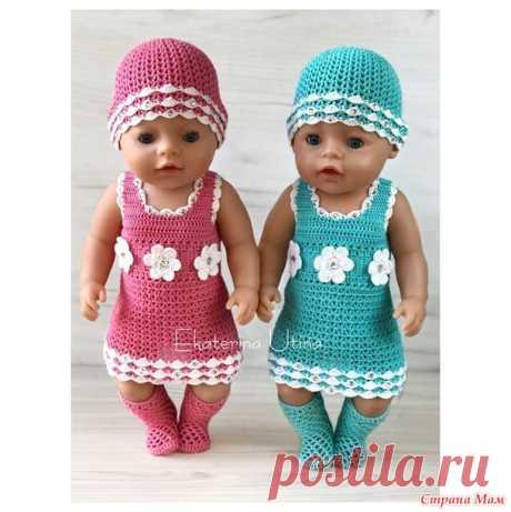 Наряды для куклы baby born № 14 - Вязание - Страна Мам
