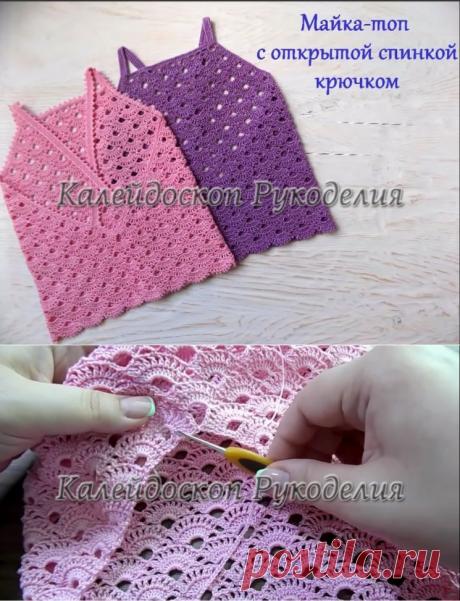 летняя майка топ крючком видео | Калейдоскоп Рукоделия