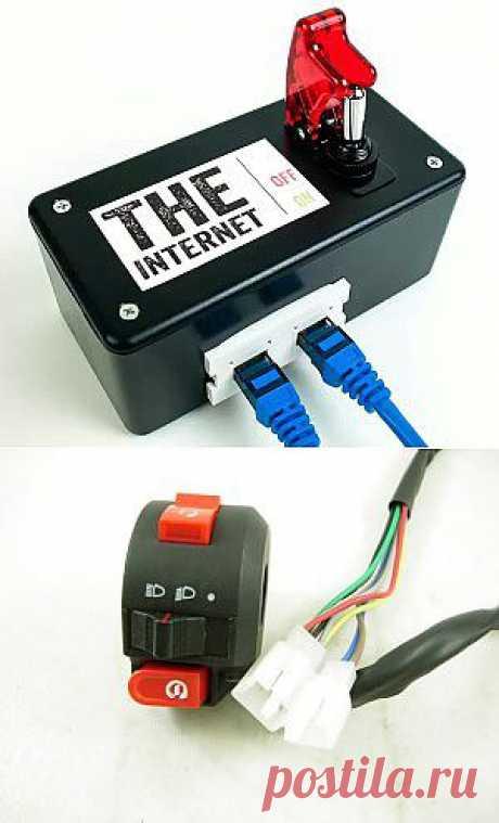 Рубильник, отключающий интернет | Обзоры интересных гаджетов