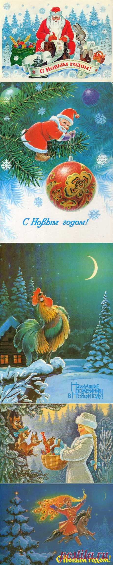 Старые, добрые новогодние открытки. | В мире интересного