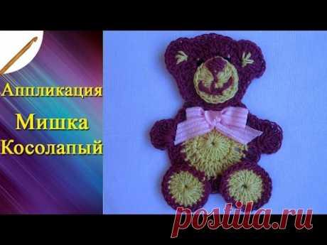 Аппликация Мишка Косолапый