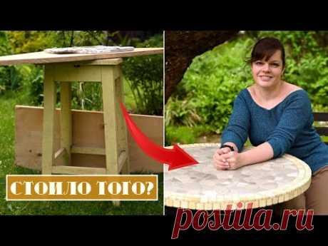 3000 рублей, 14 часов: стол из советской табуретки