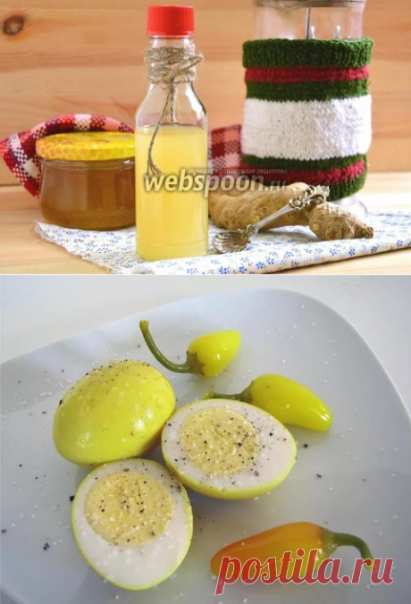 Вкуснейшие маринованные яйца