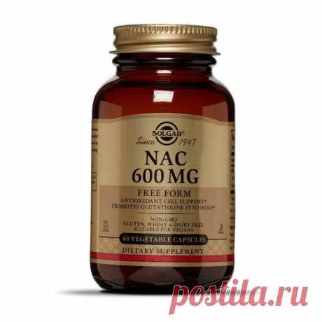 N-ацетил-L-цистеин Solgar NAC 600 mg 60 veg caps | Купить в Украине | Цена - 593 ₴ | Zakupka.com | ID: 1214561399