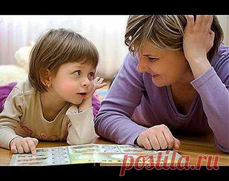 Наша дочь речистая, речь у неё чистая: cкороговорки для развития речи / Малютка