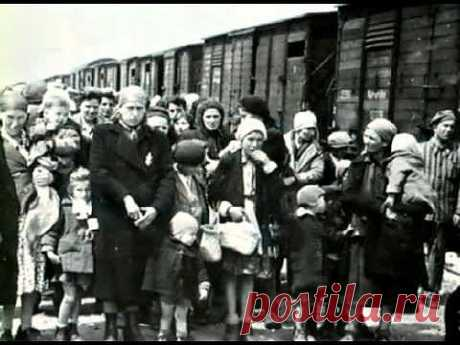 Неизвестный Освенцим - YouTube