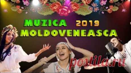MUZICA MOLDOVENEASCA / Nou 2019 / Super Petrecere Moldoveneasca!