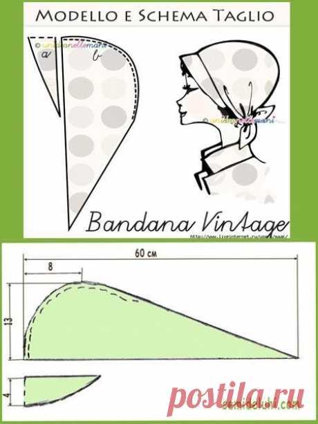 Выкройка косынки с козырьком для женщины - милые картинки