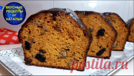 Необычайно вкусный кекс с орехами и глазурью