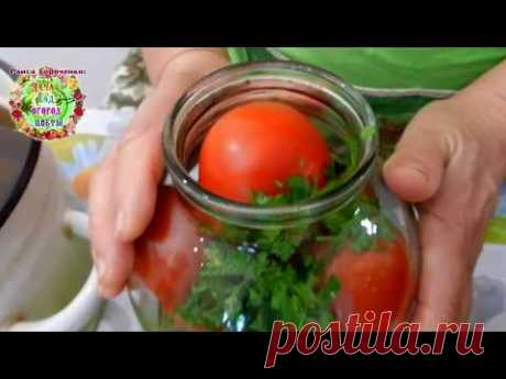 Вкусные помидоры без уксуса и без стерилизации на зиму. Сладкие помидоры по вкусному рецепту просто.