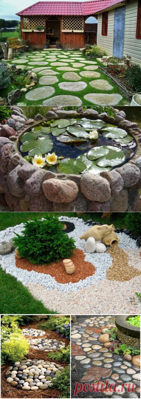 Como usar las piedras en la casa de campo