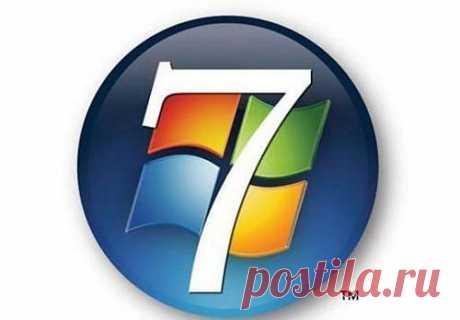 7 полезных секретов в Windows 7 | Упрости себе жизнь