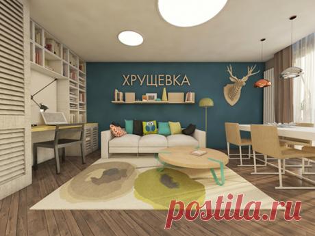 Однушка в хрущевке серии 1-528 | flqu.ru - квартирный вопрос. Блог о дизайне, ремонте