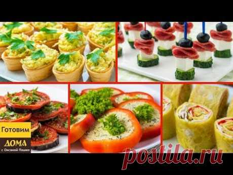 5 light meals for a buffet reception on Birthday! Part 2.  it is tasty, simple and easy!