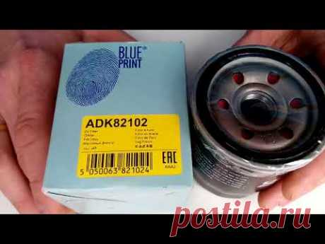 Масляный фильтр Blue Print для Suzuki Grand Vitara - YouTube