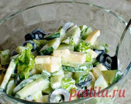 Огуречный салат с маслинами и сыром ИНГРЕДИЕНТЫ огурец 2 шт салат 1 пучок листьев маслины (без косточек) 15 шт лимон 1/2 шт сыр (гауда, ламбер и т.д.) 100 г майонез ПРИГОТОВЛЕНИЕ Огурцы нарезать небольшими брусочками, маслины — колечками, а сыр — кубиками. Листья салата нарвать на небольшие кусочки Все подготовленные ингредиенты смешать, сбрызнуть лимонным соком и заправить майонезом.