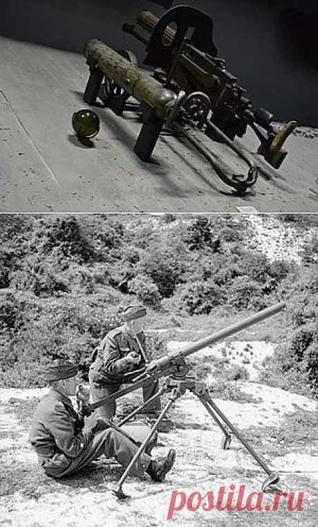 125-мм ампуломёт образца 1941 года