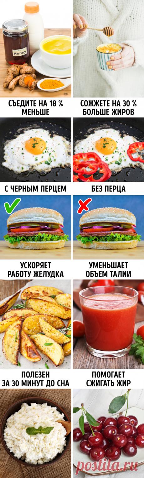 7 пар продуктов, которые помогают сбросить вес | Диеты со всего света