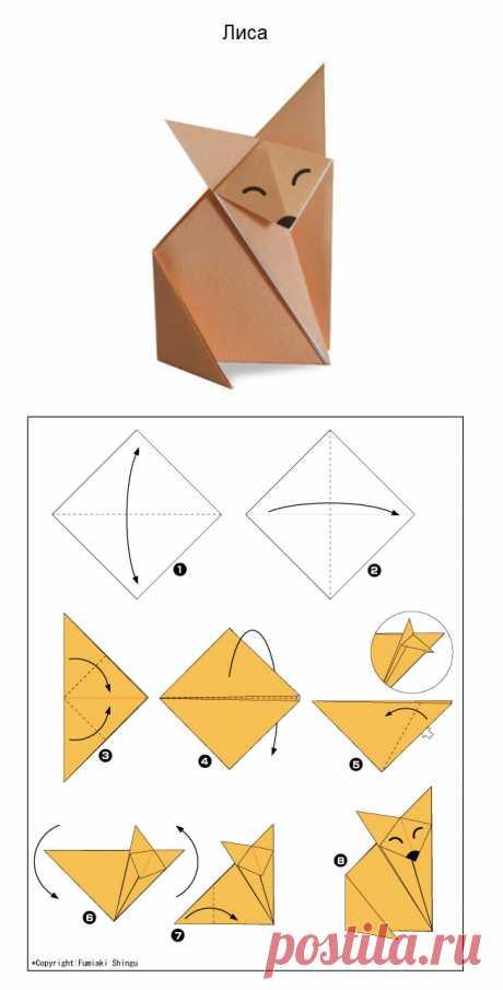 Схемы простых оригами для вас и вашего ребенка (20 картинок) » Триникси