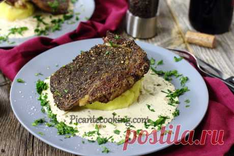 Стейк о-пуавр (Steak au Poivre)   Picantecooking