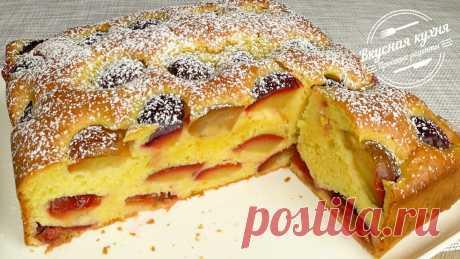 Шикарный сливовый пирог. Быстрый вкусный и сочный | Вкусная кухня. Простые рецепты | Яндекс Дзен
