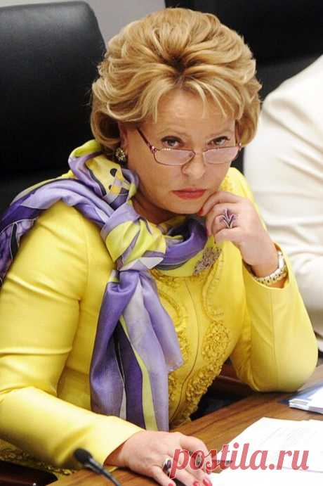 Политическая императрица России: Валентина Матвиенко