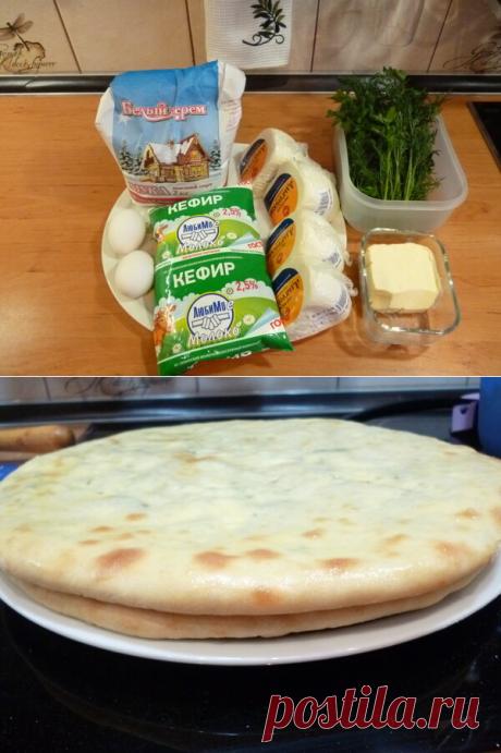 Домашние рецепты. Осетинские пироги | Мозаика жизни | Яндекс Дзен